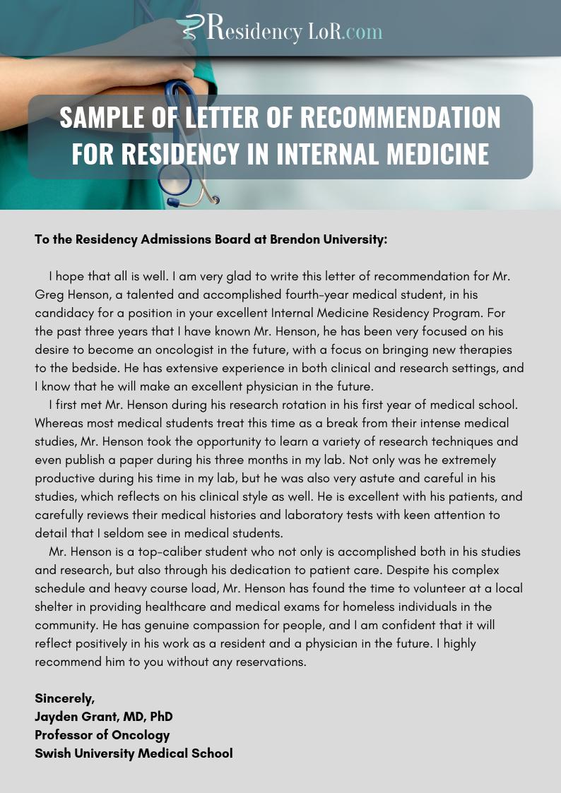 internal medicine sample letter of recommendation residency