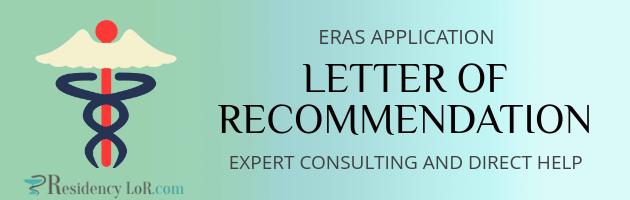 eras letter of recommendation