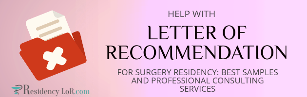 sample letter of recommendation for surgery residency