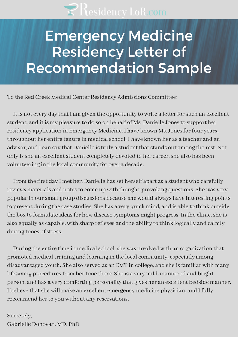 emergency medicine residency letter of recommendation sample