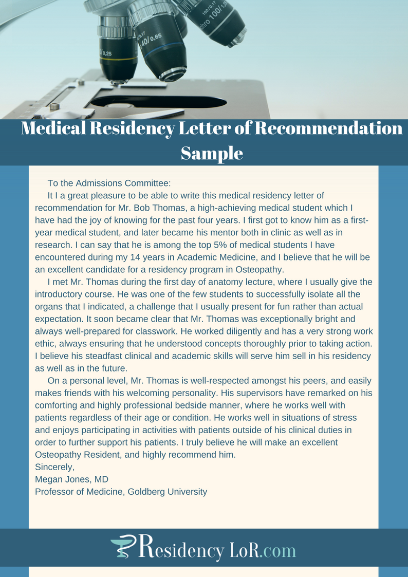 medical residency letter of recommendation sample
