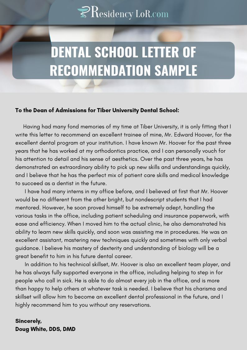 dental school letter of recommendation sample